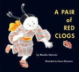 pair of red clogs Five in a Row   The Early Reading Curriculum that doesnt feel like school at all!