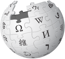 Wikipedia logo 20 Tips and Ideas for Teaching Reading at Home